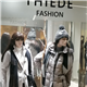 THIEDE FASHION